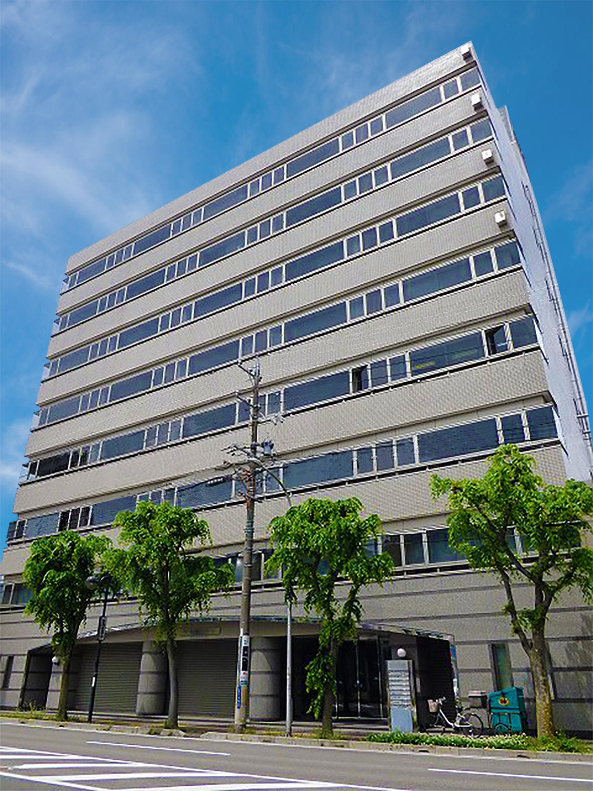 Yokkaichi Sales Office